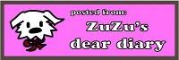 zuzu_deardiary_entry_banner